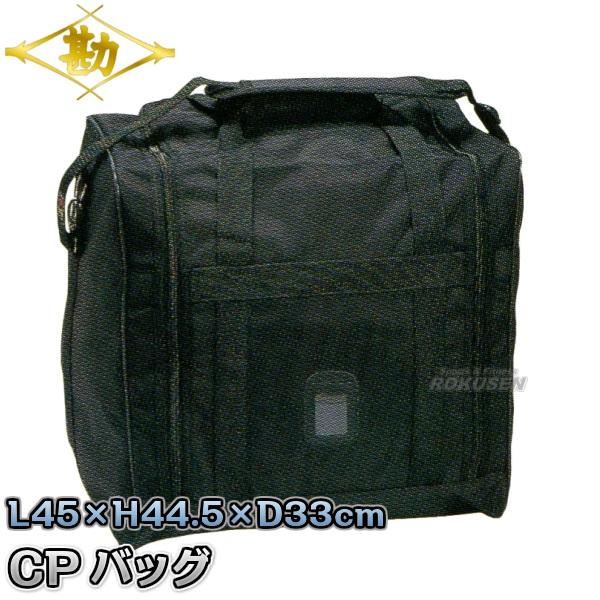 松勘 剣道具袋 DF-20AB アラベスク CPバッグ 1-20AB 剣道バッグ 防具バッグ MATSUKAN
