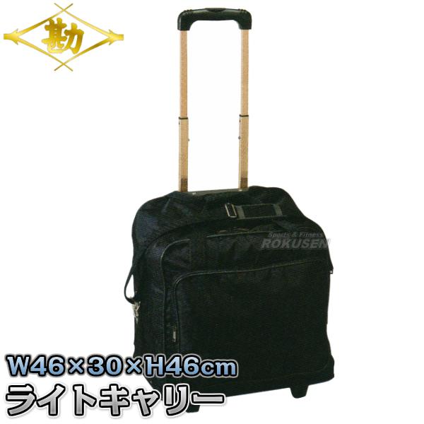 松勘 剣道具袋 DF-220 アラベスク ライトキャリー 1-220 剣道バッグ 防具バッグ MATSUKAN