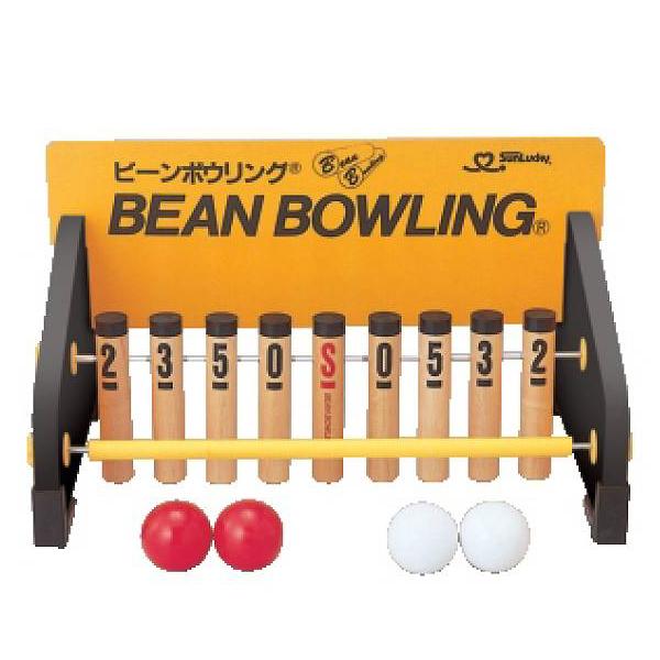 ボウリング ビーンボウリングセット BN-XR