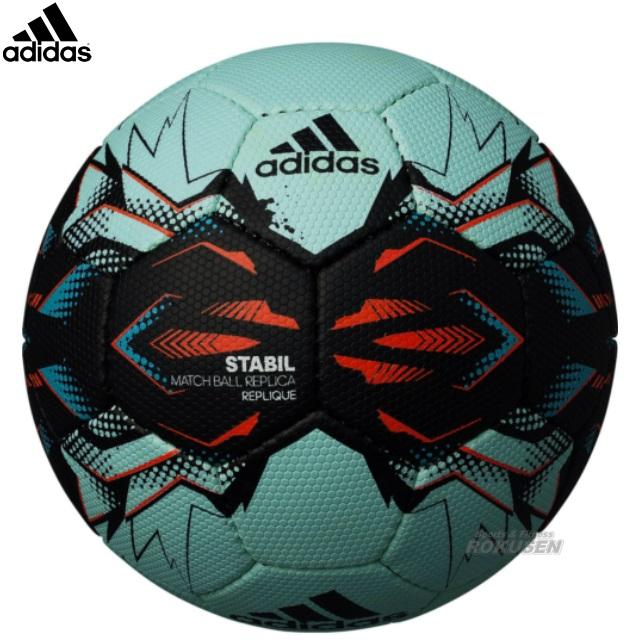 アディダス・adidas ハンドボール2号球 ステイビル レプリック AH242SK