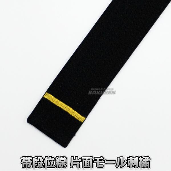 空手 空手帯段位線(モール)刺繍 片面 金線・銀線