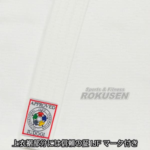MIZUNO・ミズノ 新IJF規格認定柔道着 優勝 22-8A0101 上下セット 22JA8A0101/22JB8A0101 ネーム刺繍・ゼッケン・胸ネーム付き 柔道衣