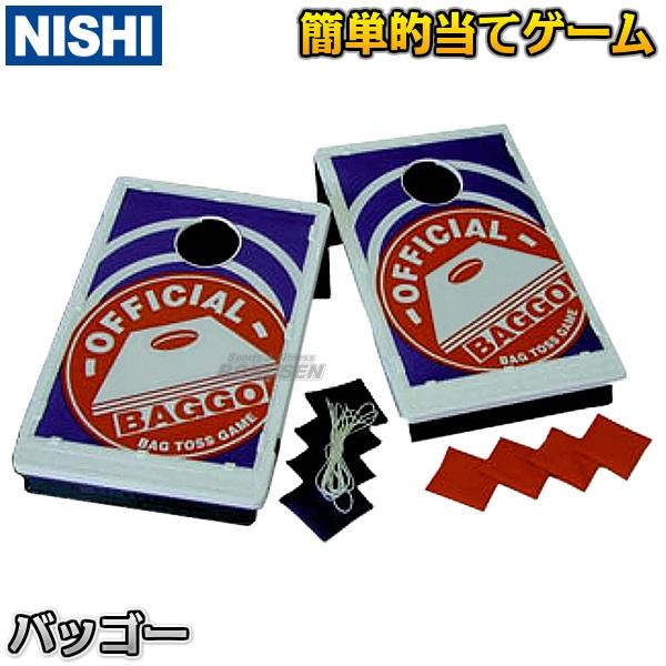 NISHI ニシ・スポーツ バッゴー 121517 ニュースポーツ