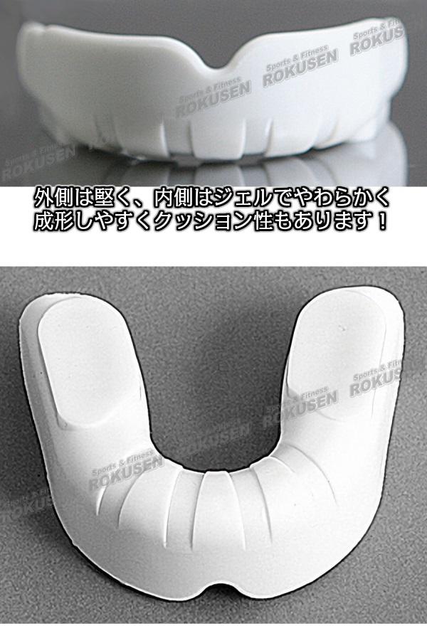 ISAMI・イサミ ジェルマウスピース シングル TT-21J(TT21J) マウスガード