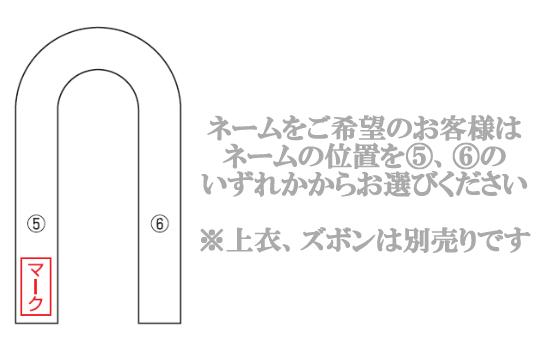 九櫻・九桜 柔道帯 白帯 IJF認定 フェルト芯入り試合用白帯 10本縫い JOWIB 早川繊維