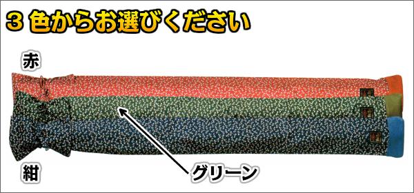 松勘 剣道竹刀袋 SF-1250 トンボ柄 3本入れ 2-1250 竹刀ケース MATSUKAN