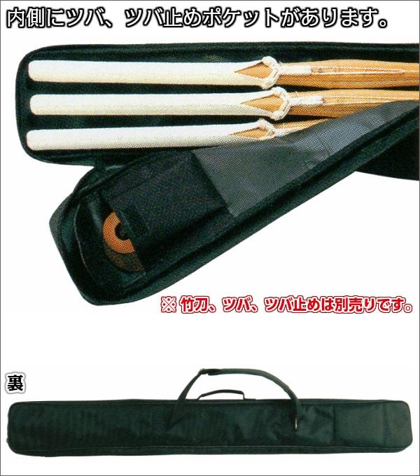 松勘 剣道竹刀袋 SF-200AB アラベスク 3.9尺用 3本入れ 木刀入れ付き 2-200AB 竹刀ケース MATSUKAN