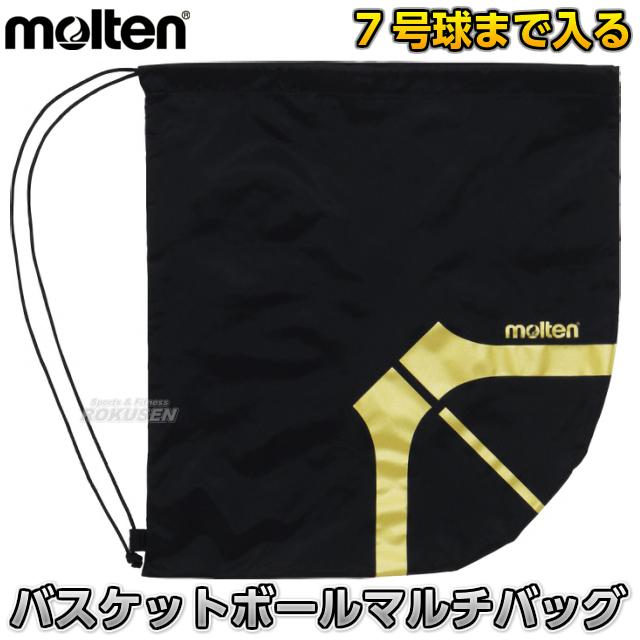 モルテン・molten バスケットボールバッグ マルチバッグ 1個入れ EB0021KZ