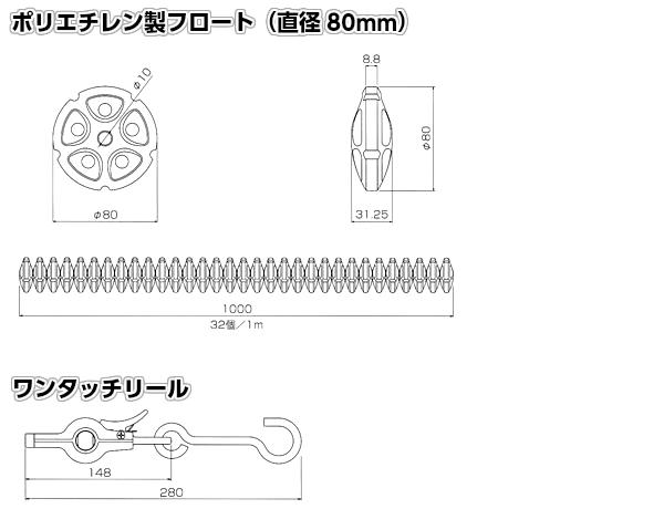 TOEI LIGHT・トーエイライト コースロープ 80S-DX 25mセット B-3504(B3504) ジスタス XYSTUS