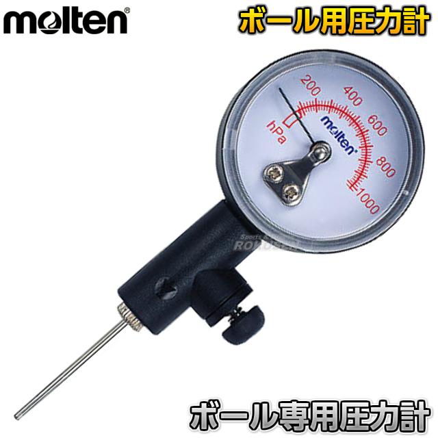 モルテン・molten ボール用圧力計 ボール専用圧力計 PGA10