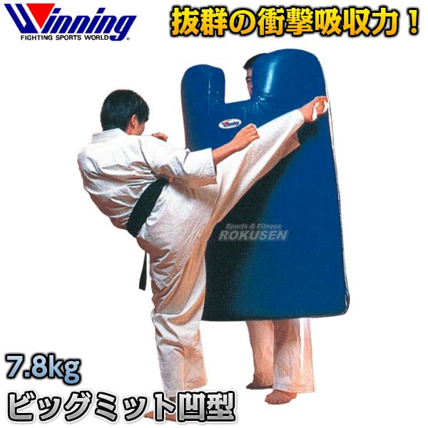 ウイニング・Winning ビッグミット 凹型 KB-2305(KB2305) ボディミット ダミーミット