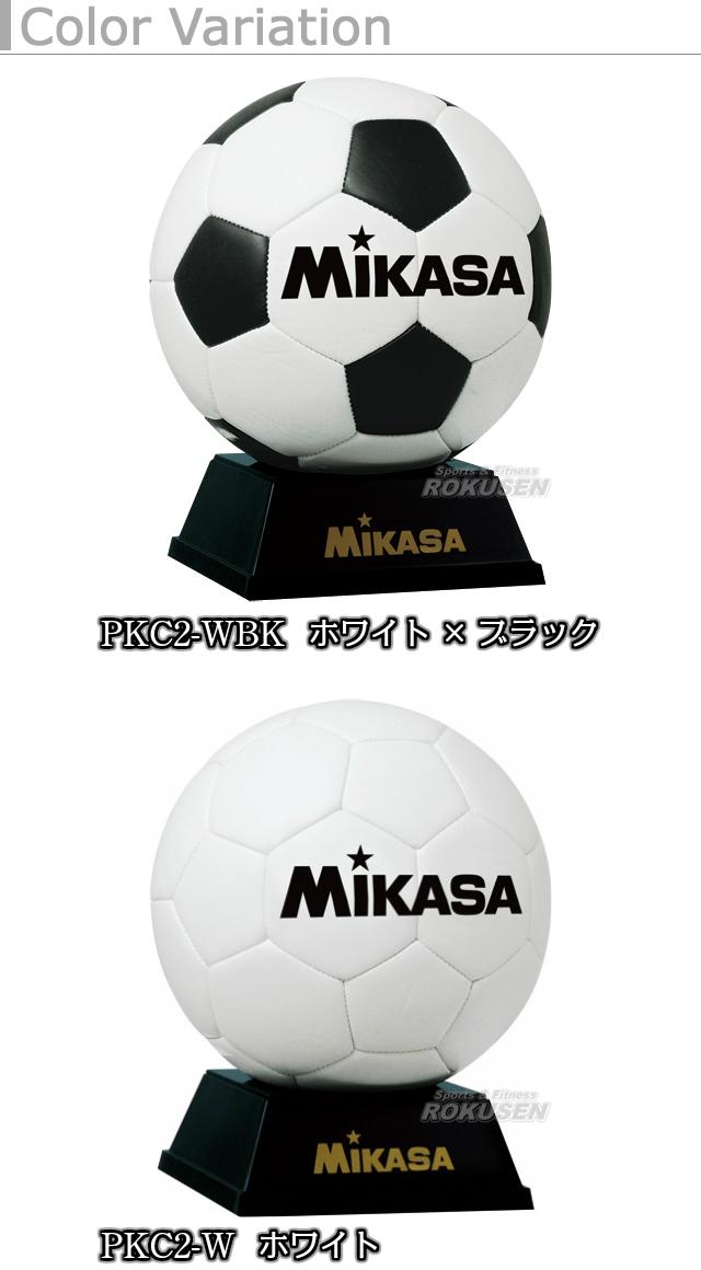 ミカサ・MIKASA サッカー 記念品用マスコットサッカーボール PKC2 サインボール 寄せ書き用記念品