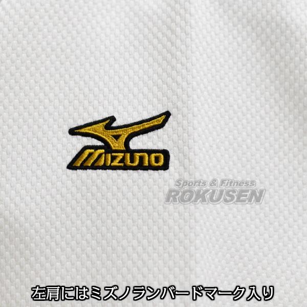 MIZUNO・ミズノ 新IJF規格認定柔道着 優勝 22-5A1801 上衣単品 22JM5A1801 柔道衣