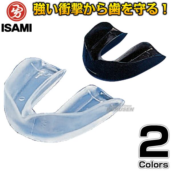 ISAMI・イサミ マウスピース シングル US-120(US120) マウスガード