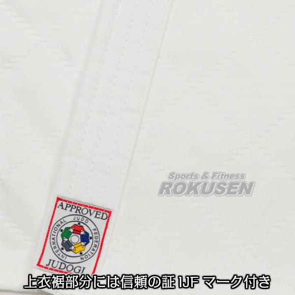 MIZUNO・ミズノ 新IJF規格認定柔道着 優勝 22-5A1801 上下セット 22JM5A1801/22JP5A1801 ネーム刺繍・ゼッケン付き 柔道衣
