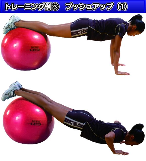 NISHI ニシ・スポーツ バランスボール ノンバーストVボール75