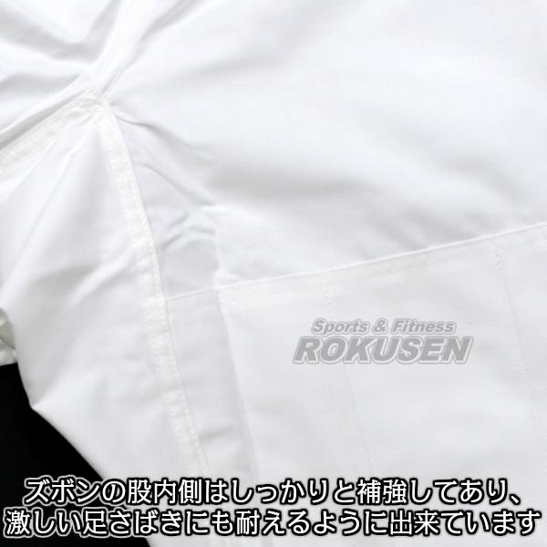MIZUNO・ミズノ 新IJF規格認定柔道着 優勝 22-5A1801 ズボン単品 22JP5A1801 柔道衣