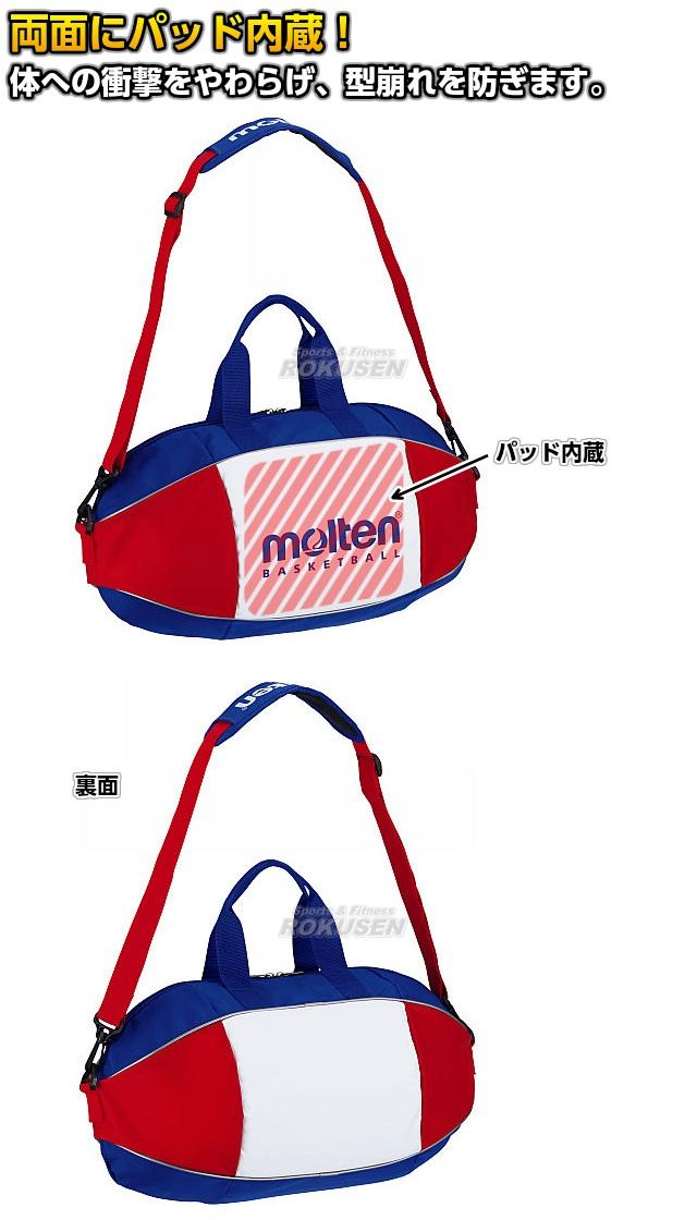 モルテン・molten バスケットボールバッグ 2個入れ EB0052