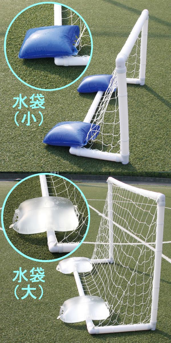エアゴールジャパン・AirGoal JAPAN サッカーゴール AirGoal Pro エアゴールプロ サッカーゴール正規サイズ (732cm×244cm) サッカー用簡易ゴール