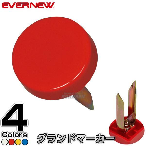 EVERNEW・エバニュー グランドマーカーN-O DX EKA568 ポイントマーカー