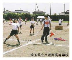 NISHI ニシ・スポーツ やり投げ ターボジャブVII 400g NT5101B 投擲 槍投げ練習 ニシスポーツ