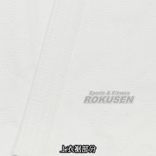 MIZUNO・ミズノ 柔道着 優勝 22-6A8201 上下セット 22JM6A8201/22JP5A7201 柔道衣