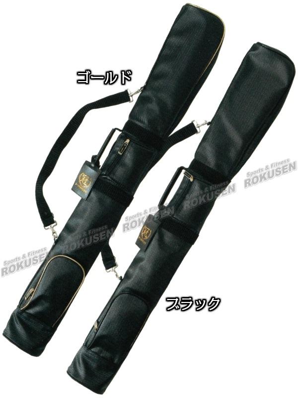松勘 剣道竹刀袋 SF-700K 冠 KENDO竹刀ケース 4本入れ 2-700KG/2-700KB 竹刀ケース MATSUKAN
