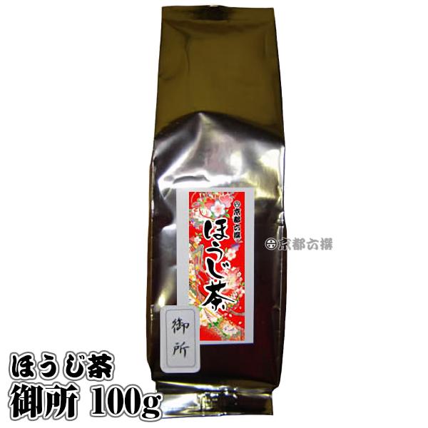 京都六撰 ほうじ茶 「御所」 100g
