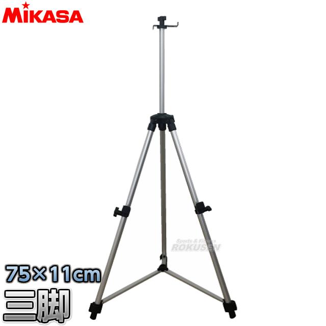ミカサ・MIKASA 球技備品 特大作戦盤用三脚 SBST SBFXLB/SBBXLB/SBVXLB/SBHXLBに対応