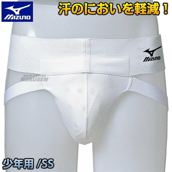 MIZUNO・ミズノ カップ式サポーターJr. 23JHA68601 金的サポーター ファールカップ 金的カップ