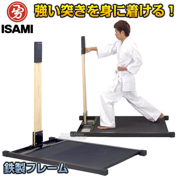 ISAMI・イサミ マキワラスタンド MS-1(MS1)