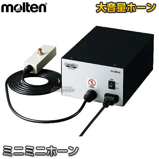 モルテン・molten バレーボール バレー用ミニミニホーン MMH 大音量ホーン