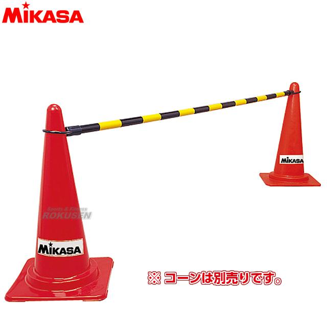 ミカサ・MIKASA コーンバー 200cm CO-BA-L