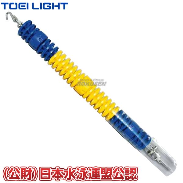 TOEI LIGHT・トーエイライト コースロープ 110S-DX 25mセット B-3614(B3614) ジスタス XYSTUS