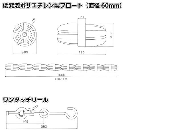 TOEI LIGHT・トーエイライト コースロープ 60H-DX 25mセット B-3621(B3621) ジスタス XYSTUS