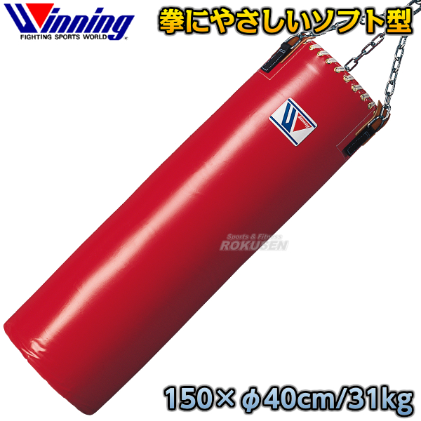 ウイニング・Winning ソフトバッグ 31kg GT-9900(GT9900) サンドバッグ ヘビーバッグ