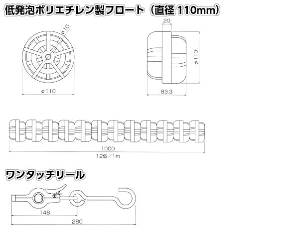 TOEI LIGHT・トーエイライト コースロープ 110H-DX 25mセット B-3900(B3900) ジスタス XYSTUS