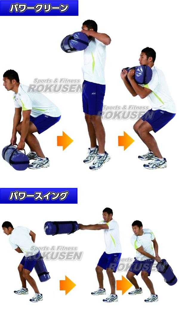 NISHI ニシ・スポーツ ウエイトトレーニングメガパワーバッグ 5.0kg 直径180×長さ500mm NT2033D ストレングスバッグ