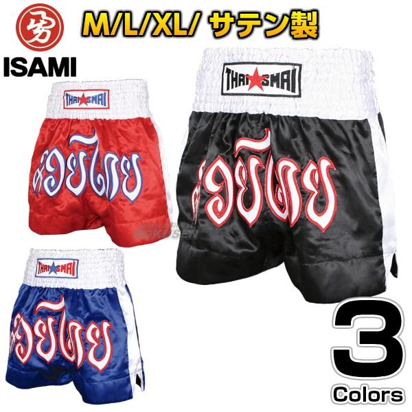ISAMI・イサミ タイサマイキックパンツ サテン BX-34(BX34) キックボクシングパンツ