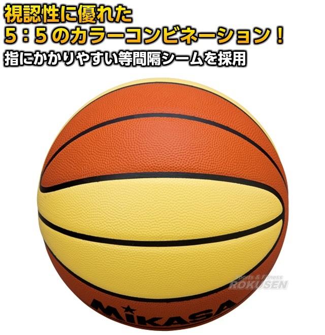 ミカサ・MIKASA バスケットボール7号球 検定球 CF7700-NEO