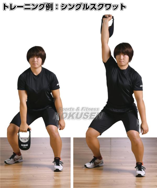 NISHI ニシ・スポーツ ウエイトトレーニングソフトケトルベル 4kg NT5432 幅200×長さ130×高さ170mm