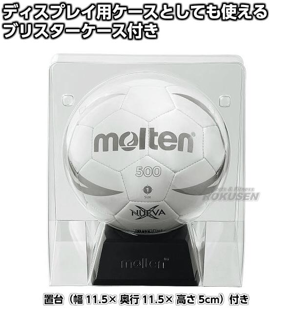 モルテン・molten ハンドボール 記念品用マスコットサインボール H1X500WS 寄せ書き用記念品
