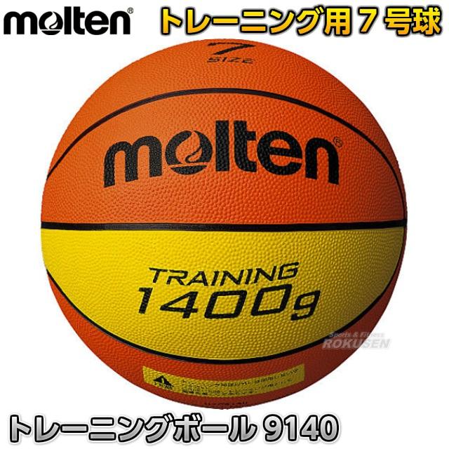 モルテン・molten バスケットボール7号球 トレーニングボール9140 約1400g B7C9140