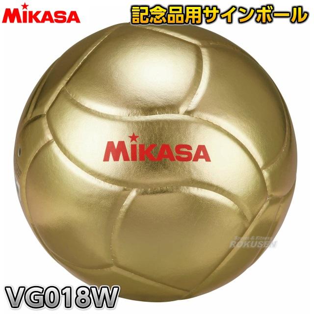 ミカサ MIKASA  記念品用マスコットバレーボール VG018W  サインボール 寄せ書き用記念品
