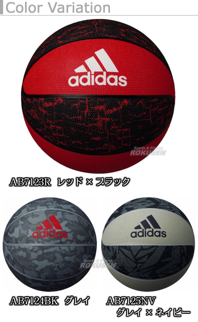 アディダス・adidas バスケットボール7号球 シャドースクワッド AB7123R・AB7124BK・AB7125NV