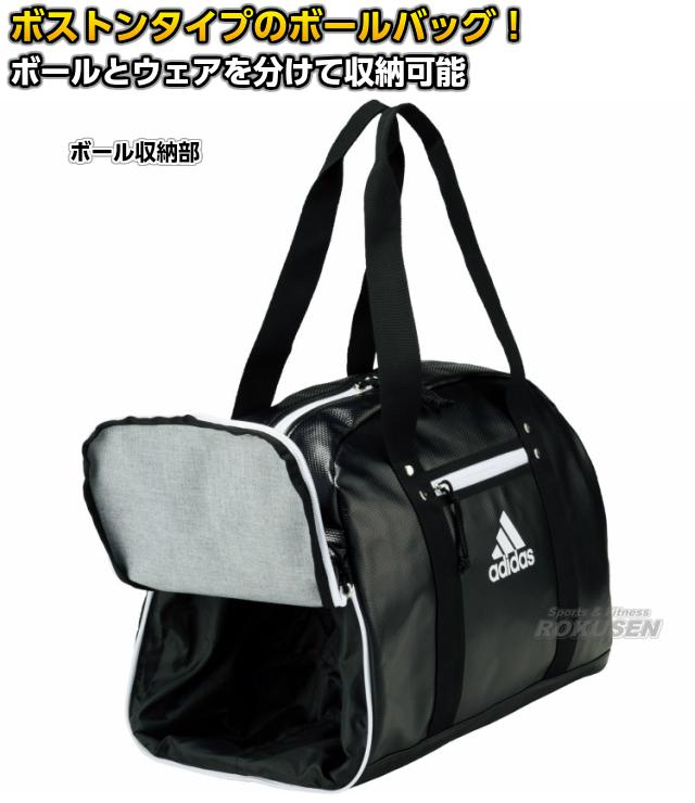 アディダス・adidas ボストン型ボールバッグ ABB01 サッカーボールバッグ