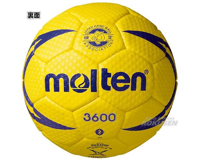 モルテン・molten ハンドボール2号球 検定球 ヌエバX3600 H2X3600