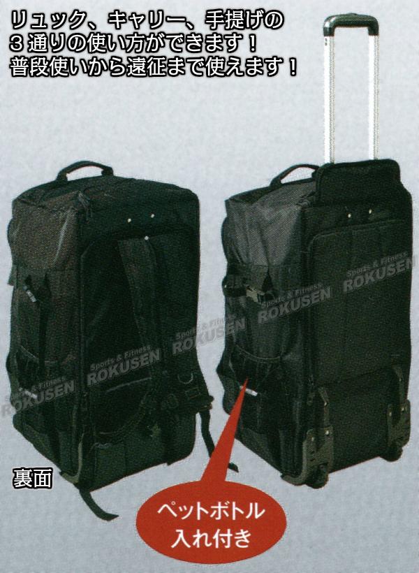 松勘 剣道具袋 3WAYキャリー 1-223 剣道バッグ 防具袋 防具バッグ 大型リュックサック バックパック ボストンバグ キャリーバッグ