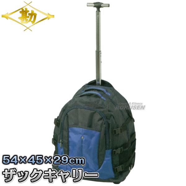 松勘 剣道具袋 DF-222 ザックキャリー 1-222 剣道バッグ 防具袋 防具バッグ MATSUKAN