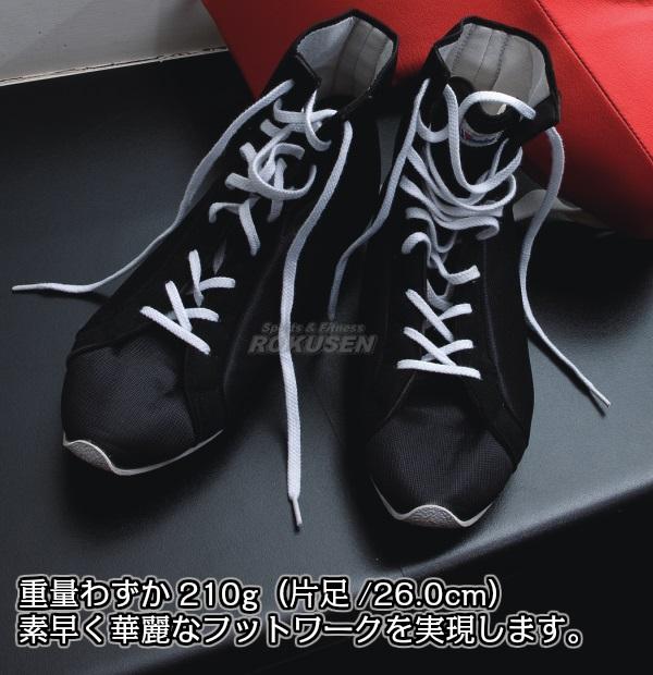 ウイニング・Winning ボクシングシューズ リングシューズ RS-100(RS100) サイズ:25.0・25.5・26.0・26.5・27.0・27.5・28.0